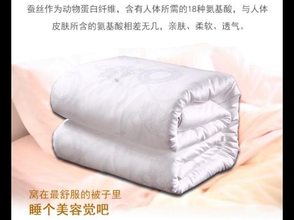 郑州蚕丝被批发厂家-你想批发什么样的蚕丝被呢[常久]