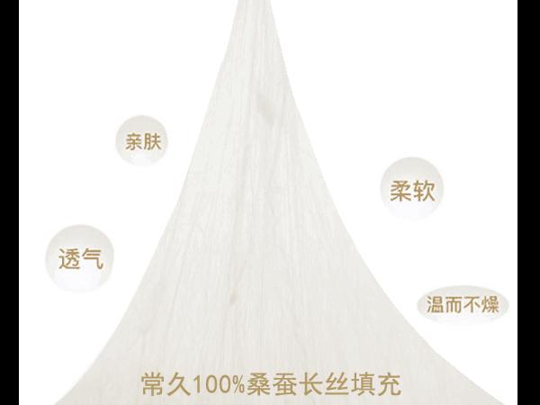 杭州市哪家蚕丝被好-好品质才是真的好