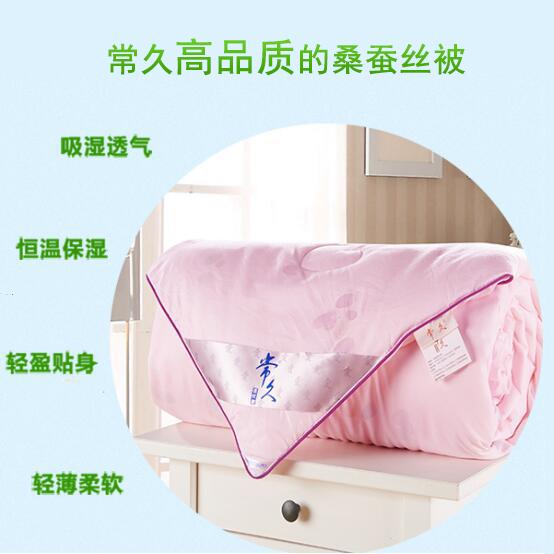 漳州蚕丝被品牌