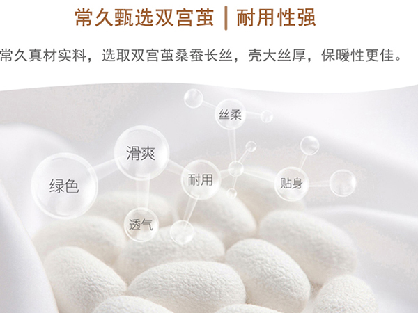 南通丝棉被芯厂-挑来挑去还是这家可靠[常久]