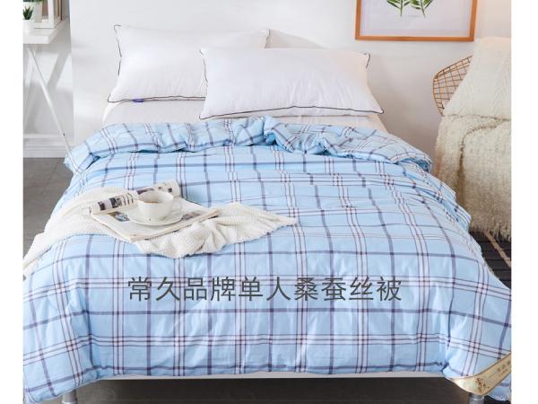 单人床四斤蚕丝被-保暖舒服的好被子[常久]