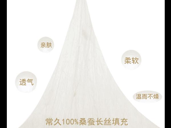 广州蚕丝被价格查询-得看一斤的均价[常久]