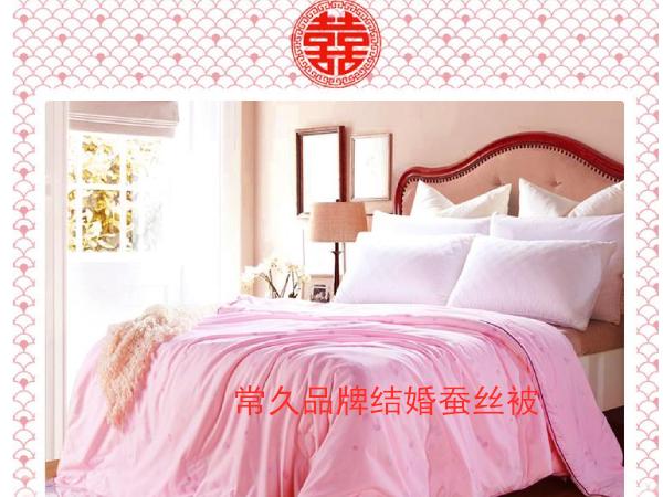 结婚被子一般买什么被子-健康睡眠的好被子不能错过