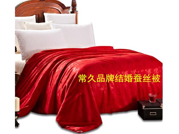 南京去哪里买结婚被子-婚庆蚕丝被值得挑选[常久]