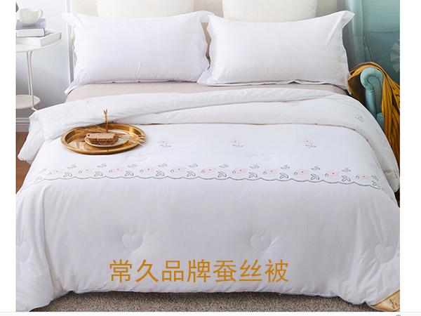 上海家纺蚕丝被价格-高消费城市更要多多对比[常久]