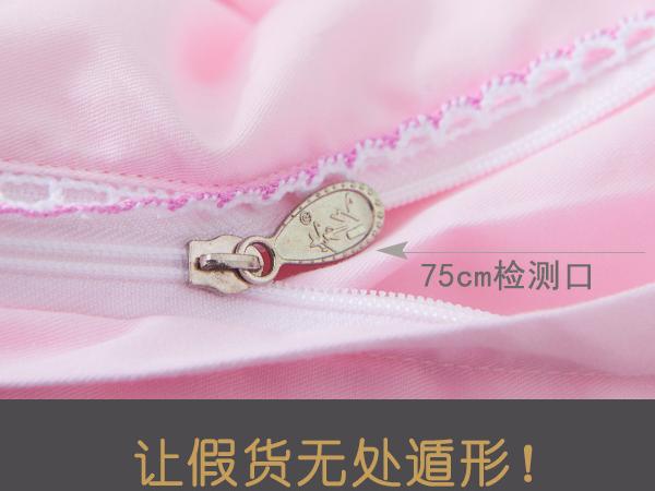 中国品牌的桑蚕丝被有哪些-好品牌看这家[常久]