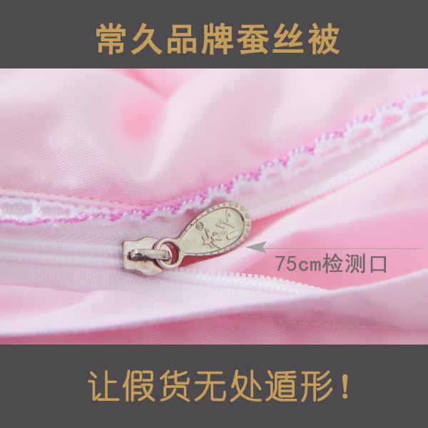 中国品牌的桑蚕丝被有哪些