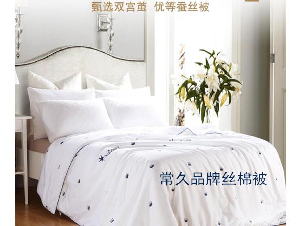 苏州丝棉被哪里买-真丝棉被还是要找准正规商家