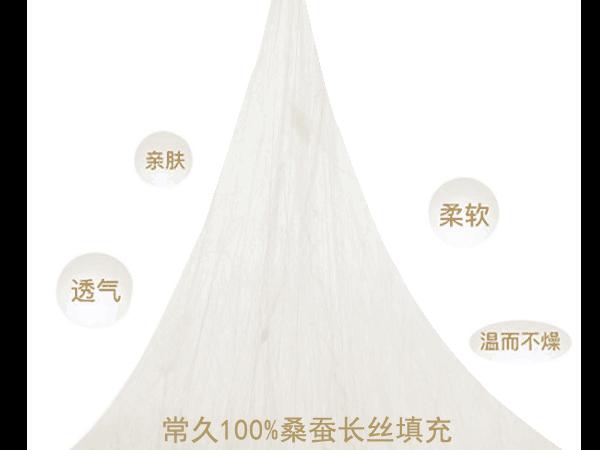 丝绵被做几斤的比较好夏天用-跟这些因素都有关