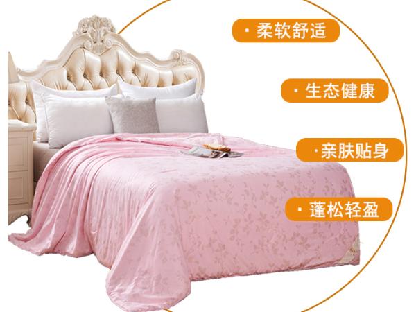 京东商城蚕丝被价格一般是什么价位-好品牌品质有保证