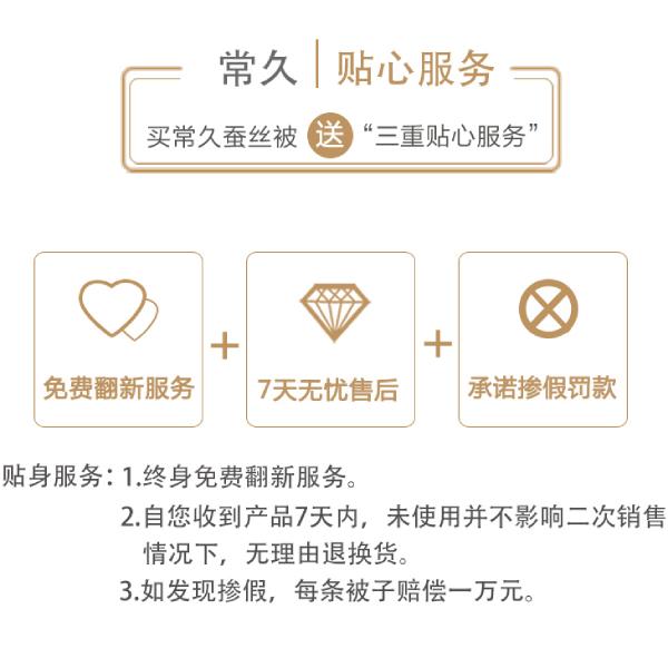 北京哪有正宗的蚕丝被