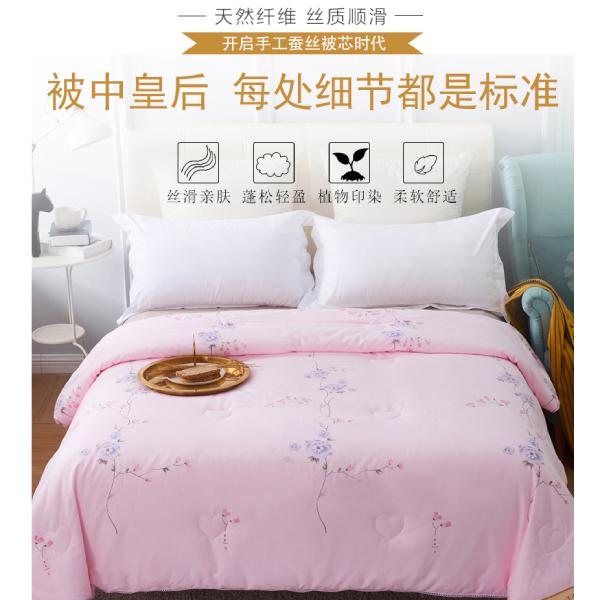 浙江生产蚕丝被品牌