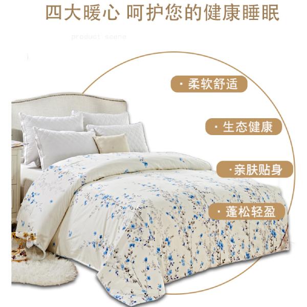 四大暖心呵护健康睡眠