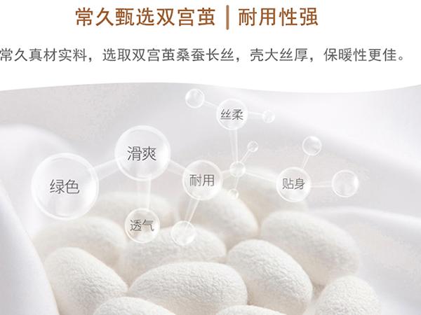 丝棉被厂家批发-找对生产厂家前景乐观