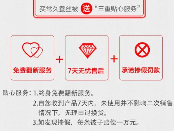 广州结婚被子哪里买-可去专业的厂家定制[常久]