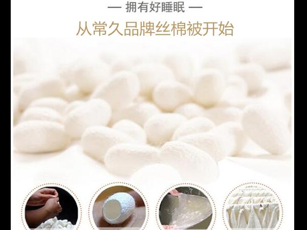 苏州丝棉被哪里的好-还在实体门店买丝棉被吗