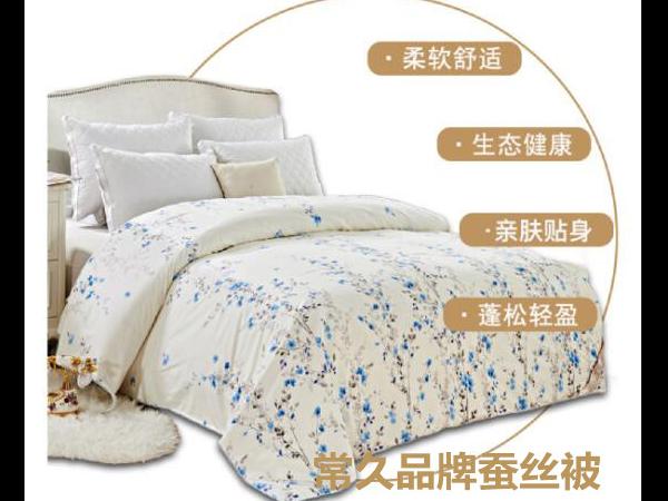上海现场定制蚕丝被在哪-工厂品质更可靠[常久]