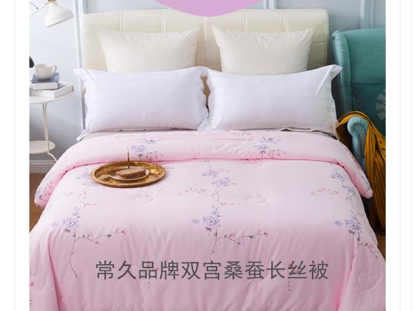 蚕丝被4斤价格-合理价位享受每晚好眠[常久]