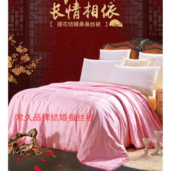 中国传统结婚被子
