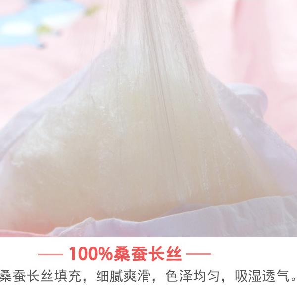 常久丝棉被100%桑蚕长丝棉填充