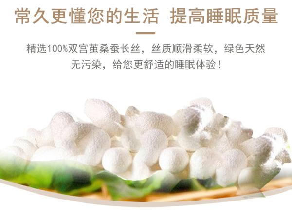 杭州蚕丝被哪个牌子好-综合这些方面来对比吧[常久]