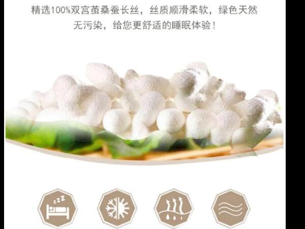 中国丝绵被批发厂家-这些你都知道吗[常久]