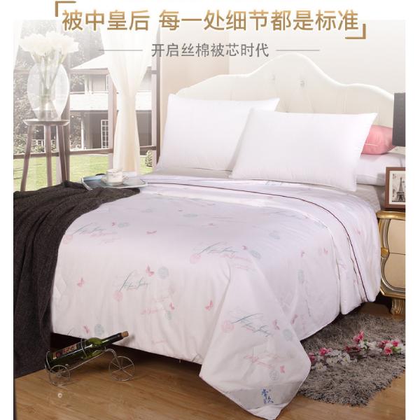 丝绵被批发价格是多少钱一床
