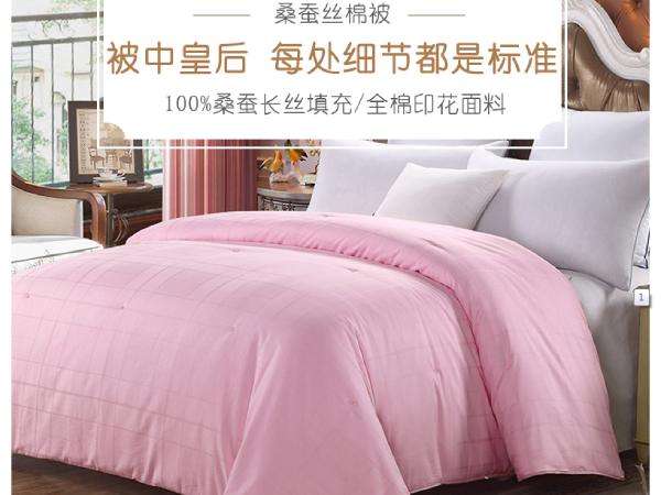 丝棉被有几种规格-不同规格选择要仔细[常久]