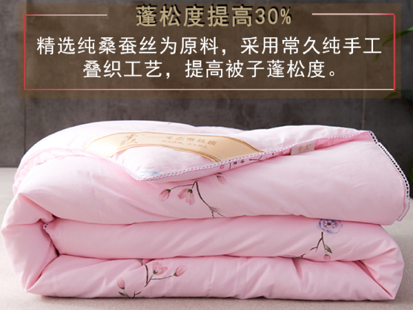 南京哪家做蚕丝被好-选准靠谱生产厂家放心许多[常久]