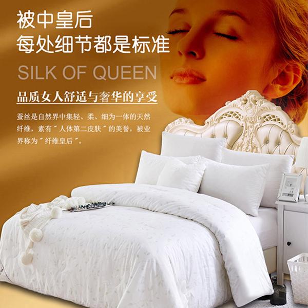被中皇后,享受舒适。