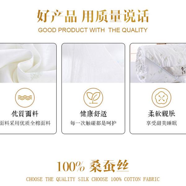 好产品用质量说话