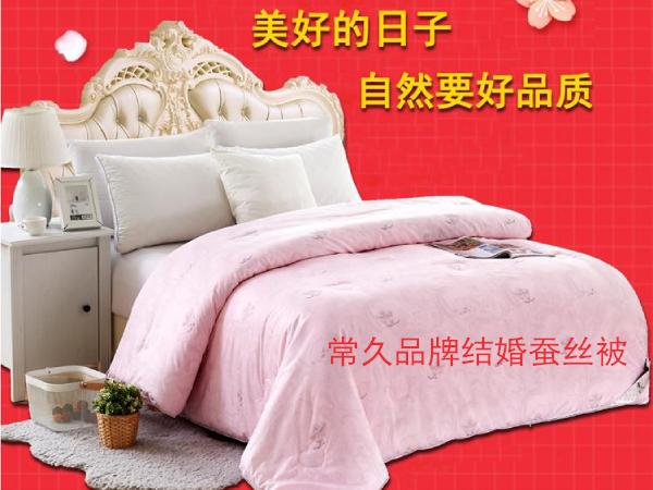 结婚被子大概需要多少钱啊-一床好被的价值远远高于品质