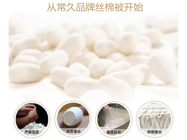 做丝棉被子厂家-做良心厂家不容易