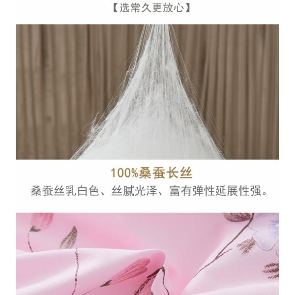 郑州哪里有卖蚕丝被的