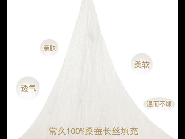 杭州蚕丝被买什么品牌好-好品牌放心购[常久]