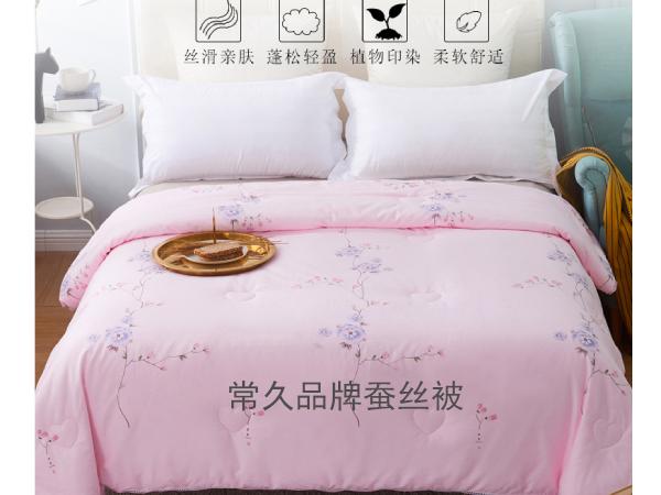 双人桑蚕丝被-不同季节选对重量享受美好睡眠体验[常久]
