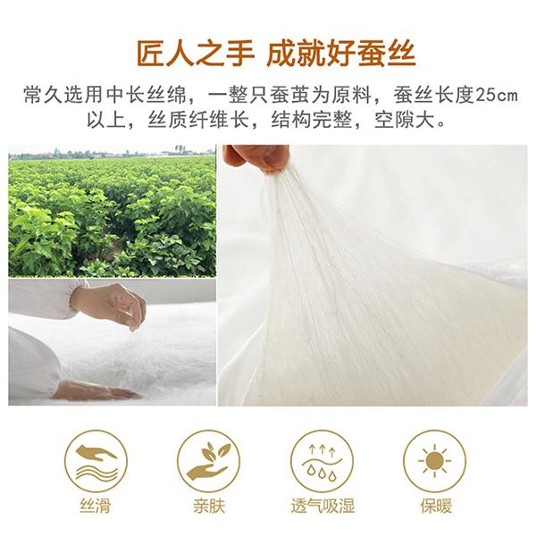 常久选用长丝棉