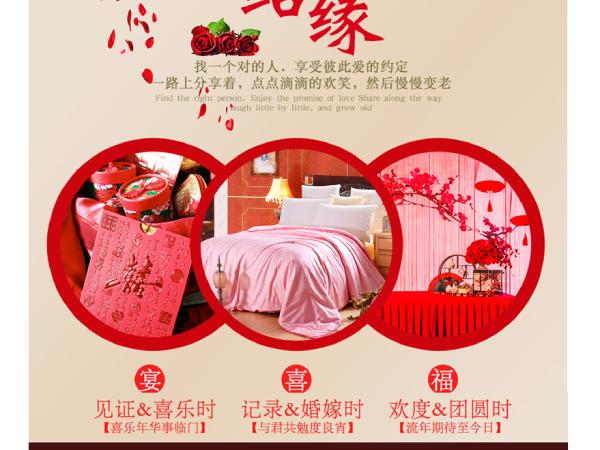 广州做结婚被子一般做哪种被子-品质好被也须好好挑选
