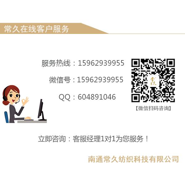 四川省蚕丝被生产厂