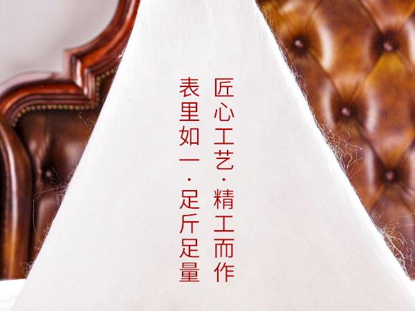 丝棉被芯怎么选-看这三个方面,优选品牌[常久]