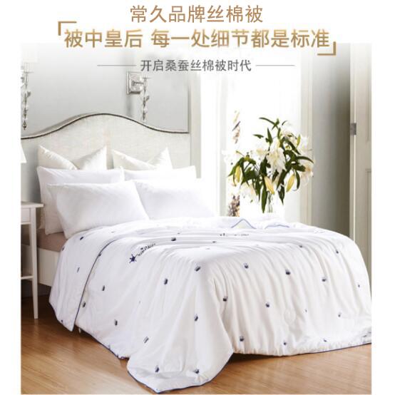 丝棉被的特性