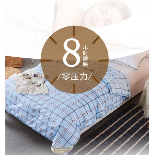 8小时零压力睡眠