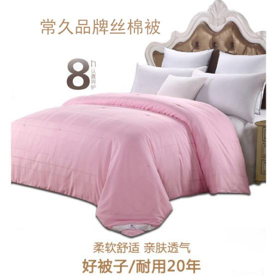 丝棉被哪个品牌