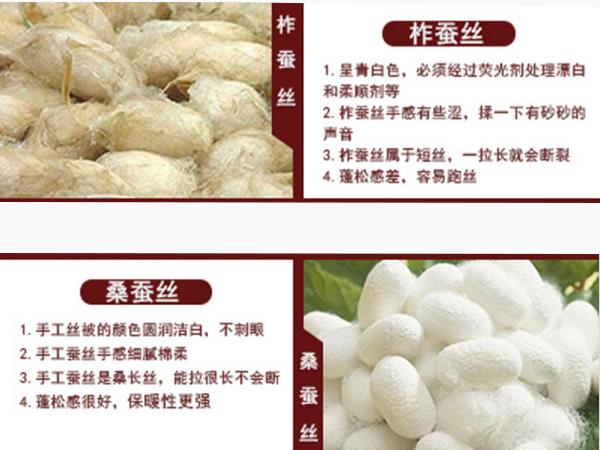 一斤蚕丝被价格是多少-要分清不同价位对应不同品质