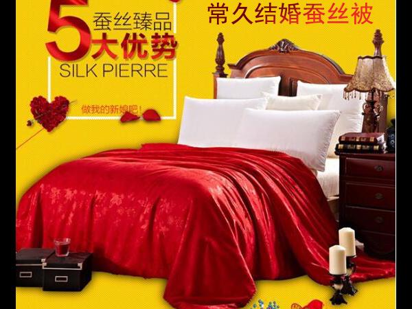 天津结婚被子一般都是买哪种-选择这种被子有原因