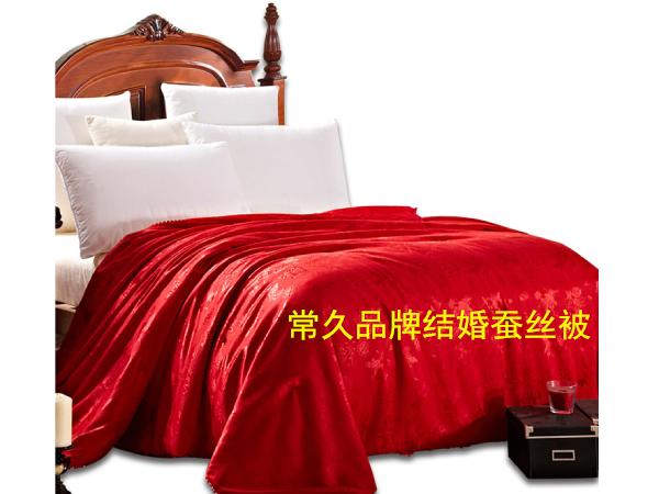 濮阳结婚被子-选蚕丝被即有品质又有颜值[常久]