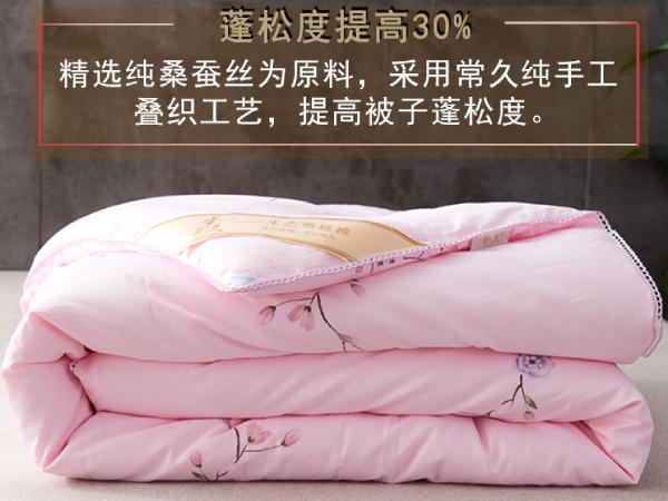 广西蚕丝被制作-到源头厂家[常久]