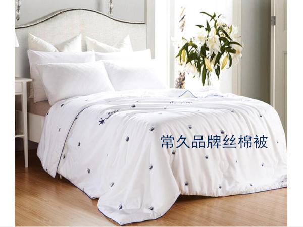 床上用品丝绵被-选对种类才能享受好睡眠[常久]