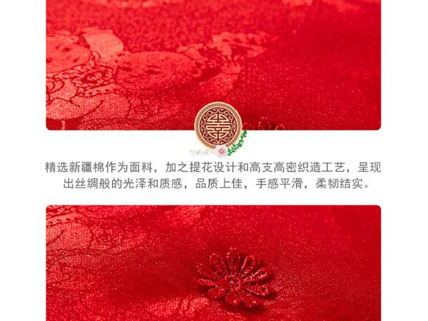 北京做结婚被子-品牌的寓意也要考虑[常久]