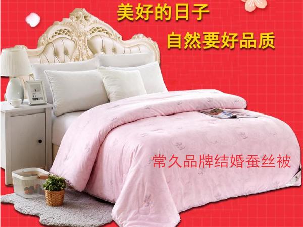 结婚需要买多少床被子-可根据这些数字寓意来购买[常久]